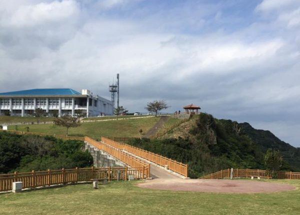 知念岬公園