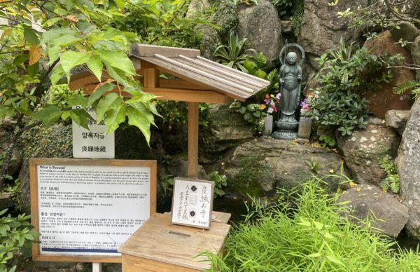 西来院(達磨寺)