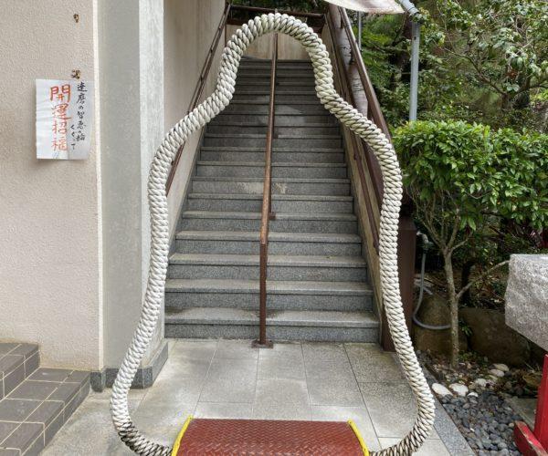 西来院達磨寺(だるま寺)