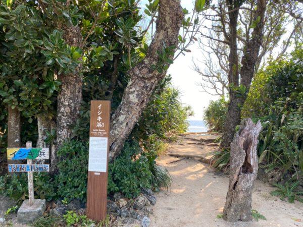神の島久高島
