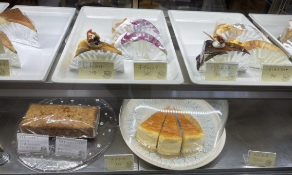 Cafe & Cake Marronnier