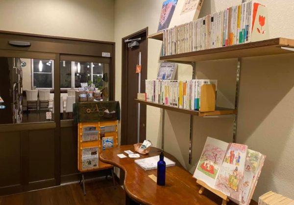 Book Cafe Bookish