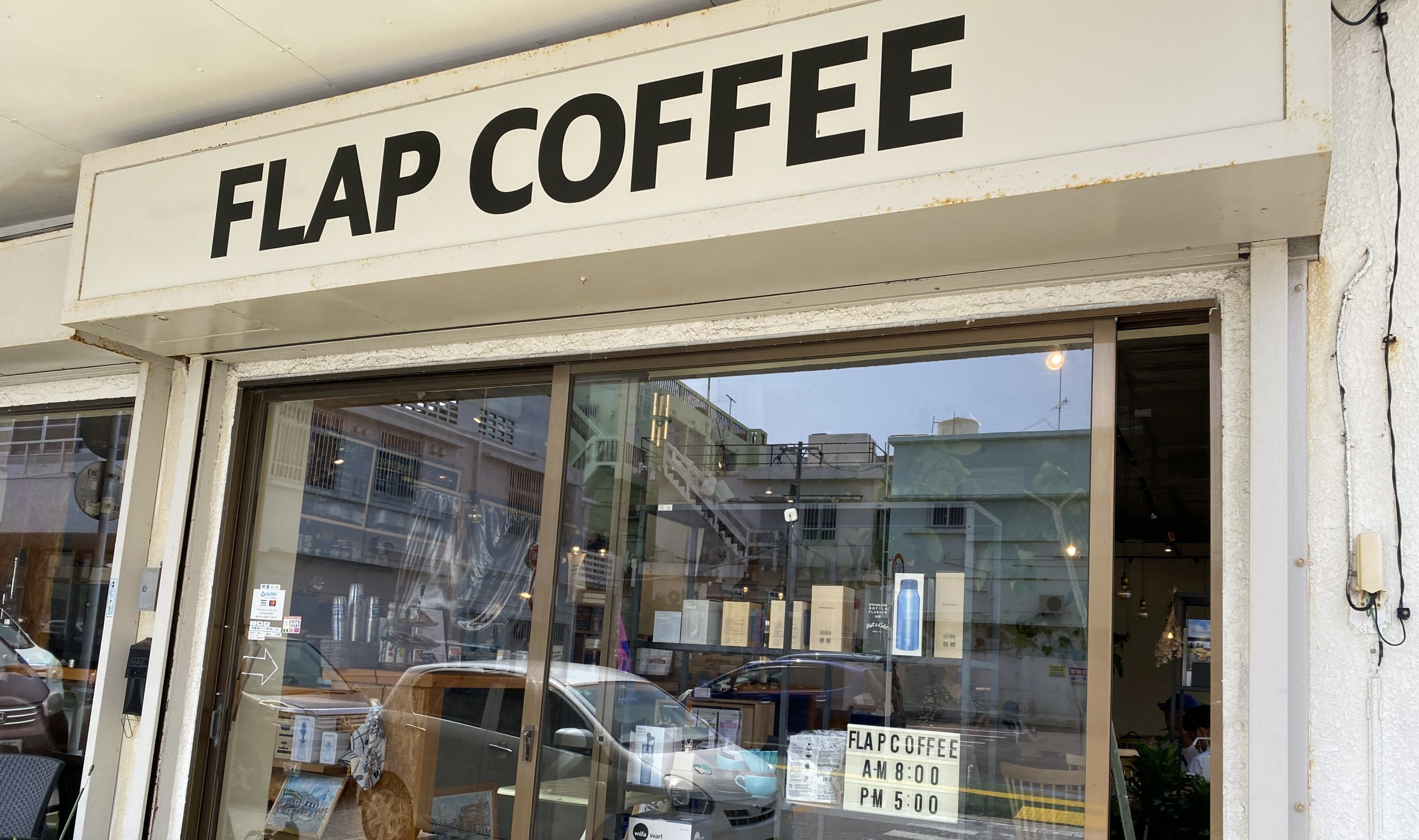 FLAP COFFEE
