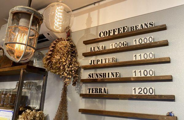 THE CORNER COFFEE & BEANS