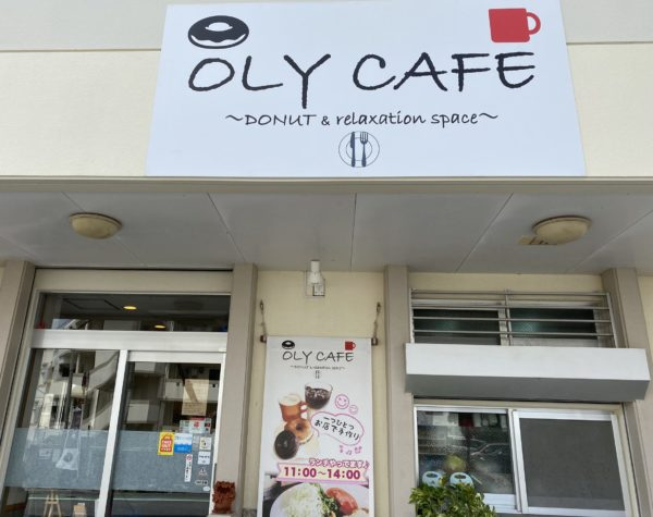 OLY CAFE