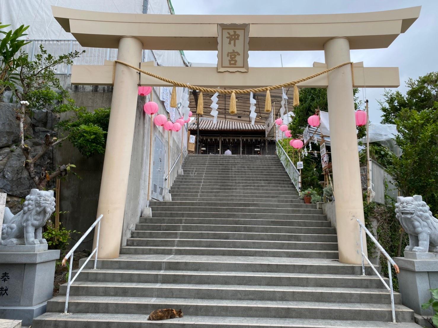 琉球八社 沖宮