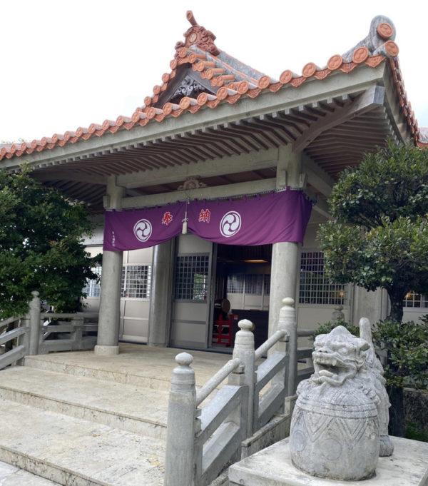 琉球八社 識名宮