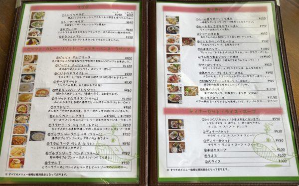 外食家くじら 北中城店