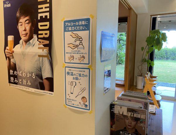 みやんち STUDIO&COFFEE