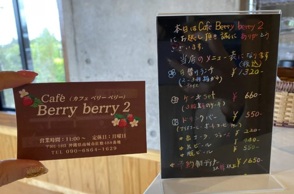 Cafe Berry berry 2