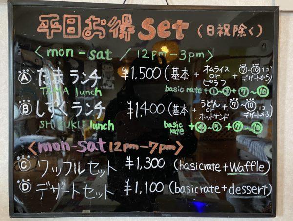 猫も遊べる喫茶店 毛玉