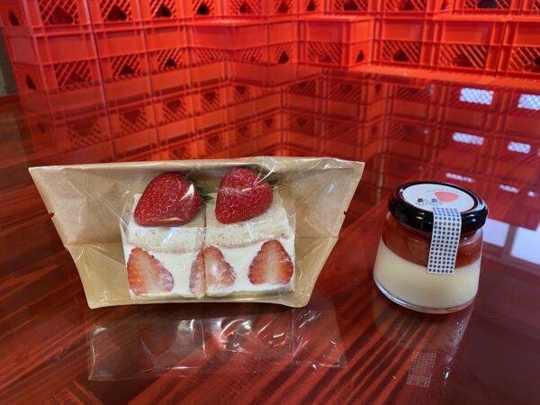 美らイチゴ南城本店イチゴバナレ