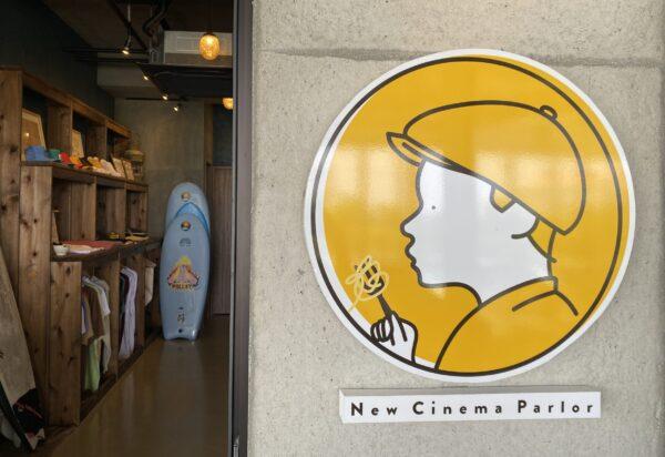 New Cinema Parlor HARBOR店