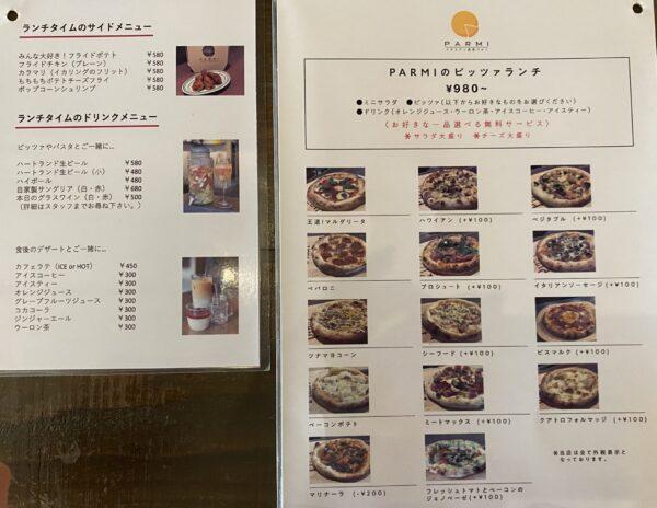 イタリアン食堂 PARMI