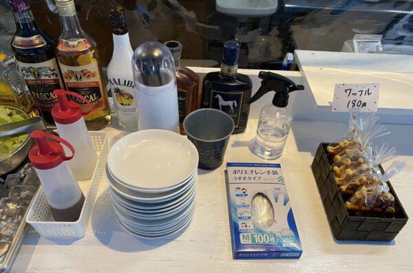 Milky way CAFE&BAR