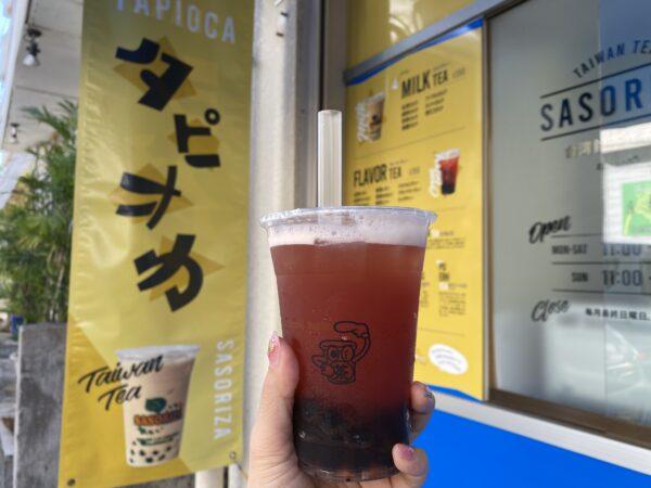 台湾銘茶 さそり座