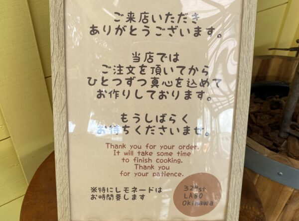329st LABO Okinawa