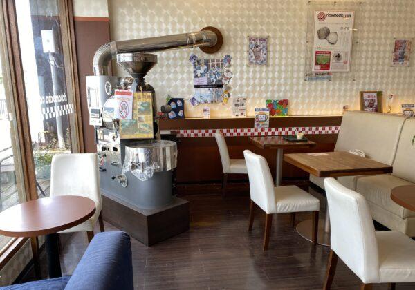 richamocha cafe リカモカ カフェ